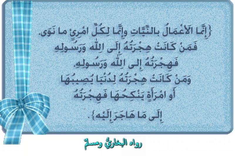 40 Hadith An Nawawi Eueue_10