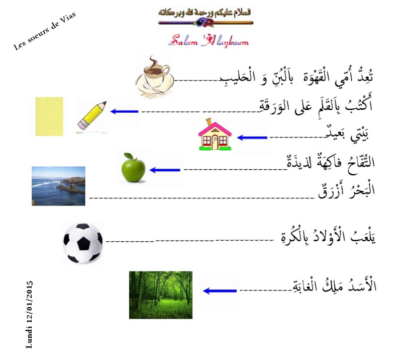 Cours de Arabia Evalua11