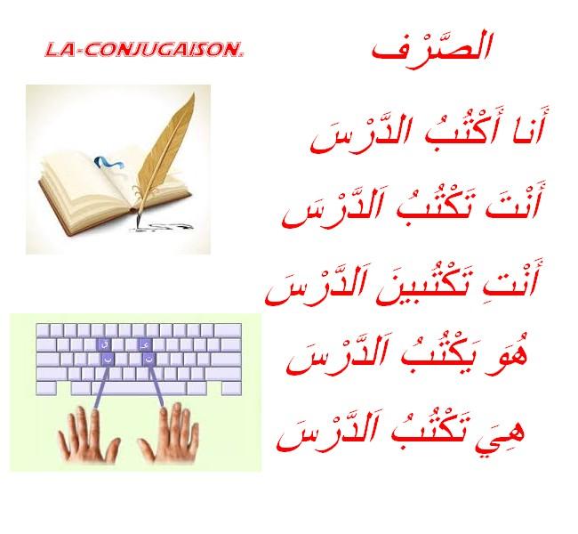 Cours de Arabia La-con10
