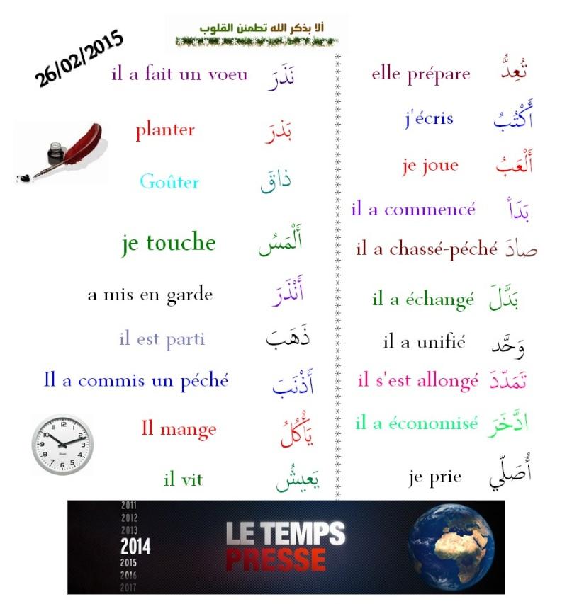 Cours de Arabia Le_tem10