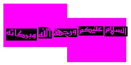 Ma pudeur, ma fierté. mon hijab Post-312