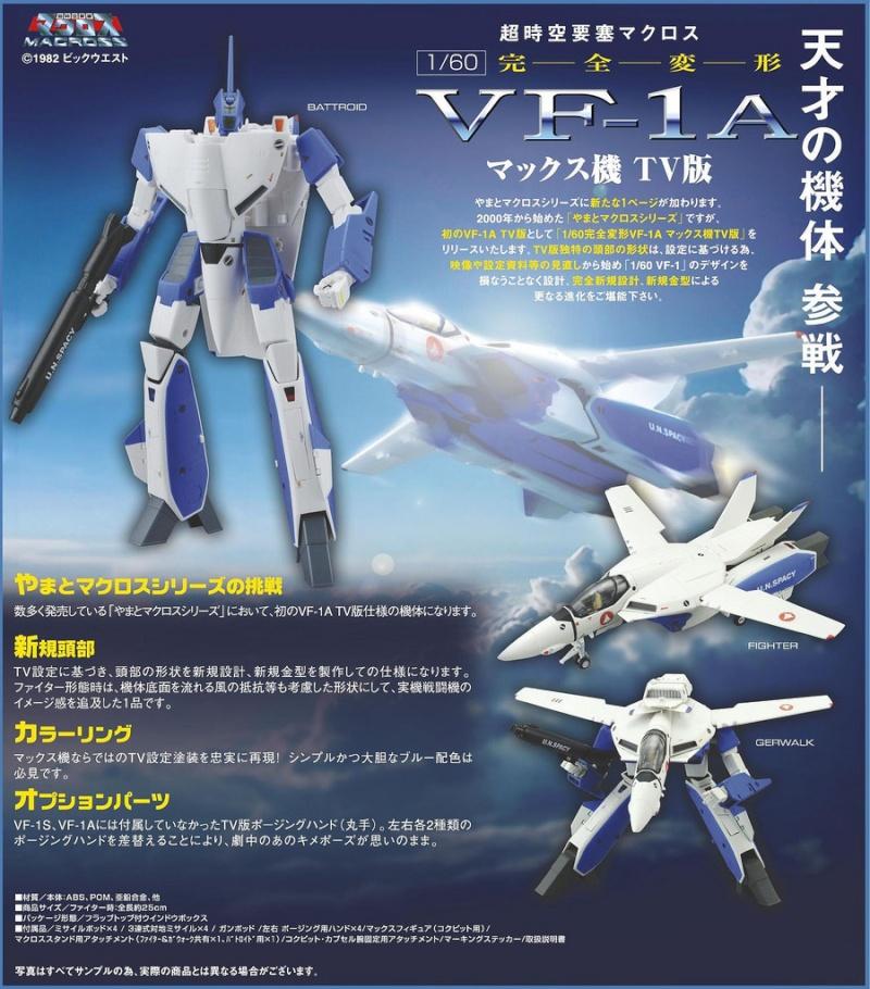 Première fournée Vf-1a_10
