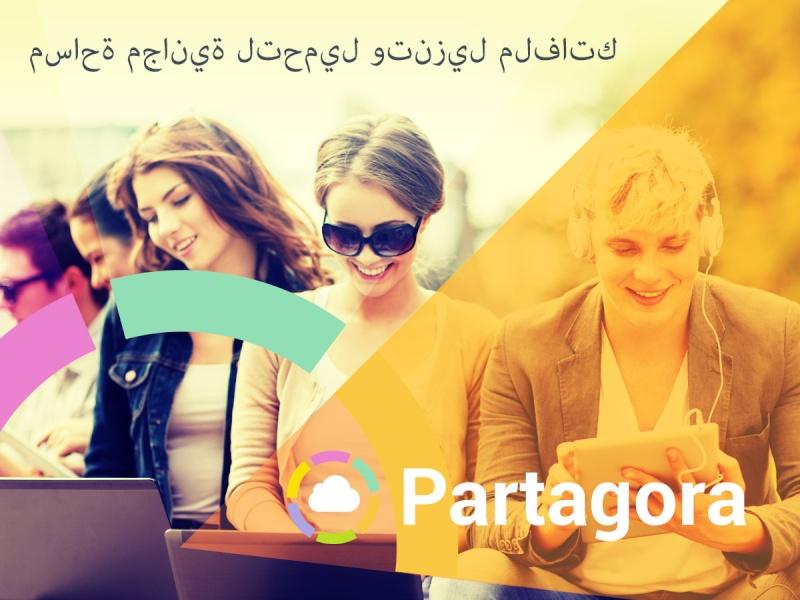 Vos sites perso; vos blogs, c'est ici: Partag12