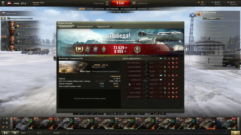 (Master) M48 Patton Shot_117