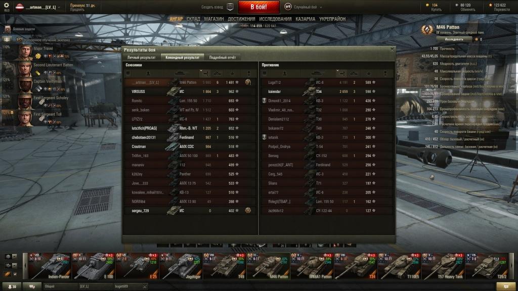 (Master) M46 Patton Shot_122