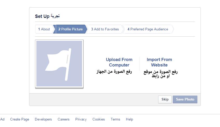 شرح طريقه عمل تعليقات الـ facebook من خلال الموقع 1w1w410