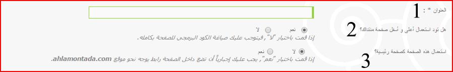 صفحات HTML 211