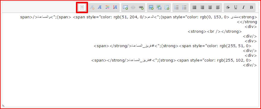 صفحات HTML 310