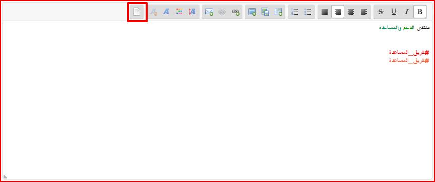 صفحات HTML 411
