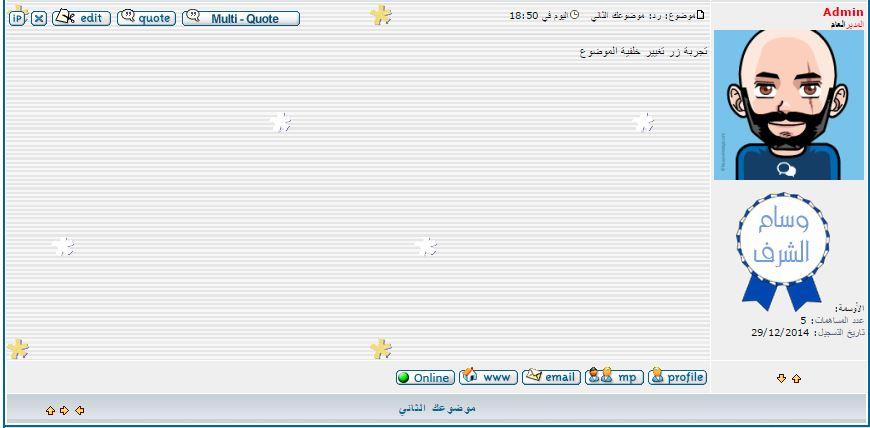 حصريا اضافة زر في صندوق ماسي لتغيير خلفية تلقائيا مقدم من Gta_Cena95  4410
