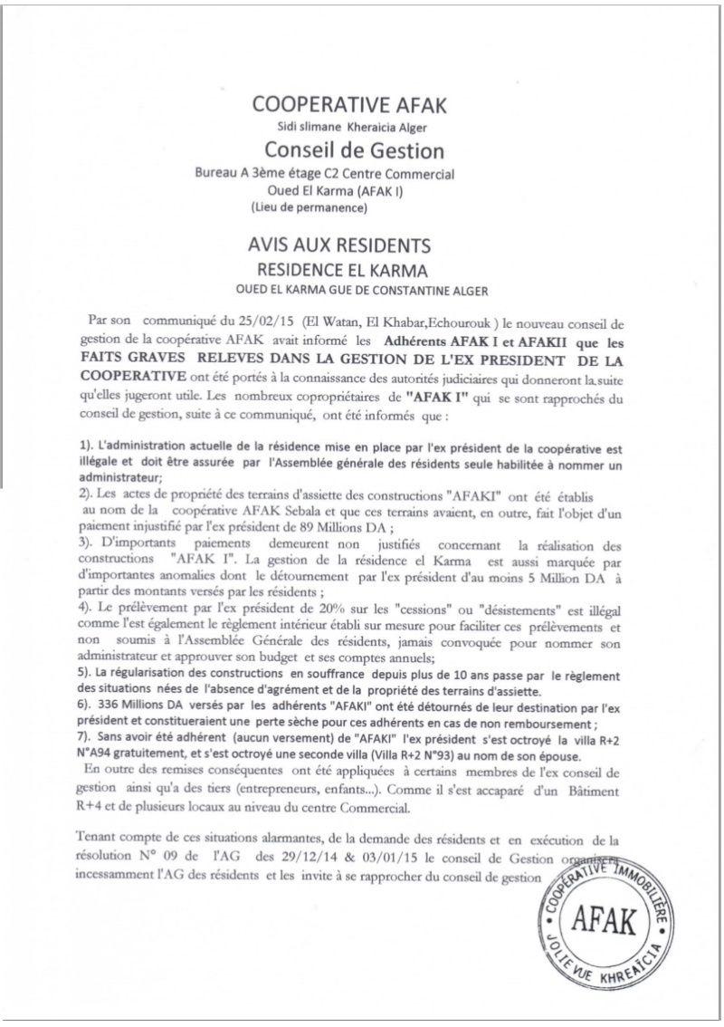 Communiqué du Conseil de Gestion aux Résidents de la Résidence El Karma Annonc10