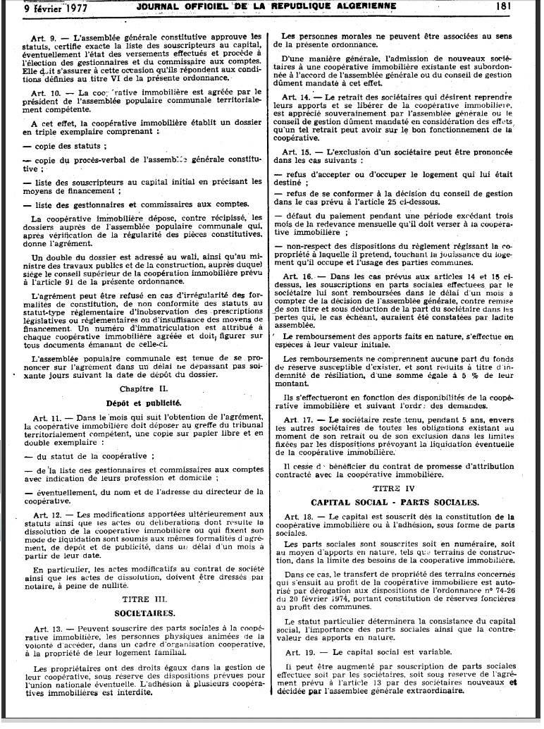 Ordonnance n 76-92 relative à l'organisation de la coopération immobilière Page210