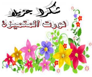 الاسماء الخمسة  Aaabbb14