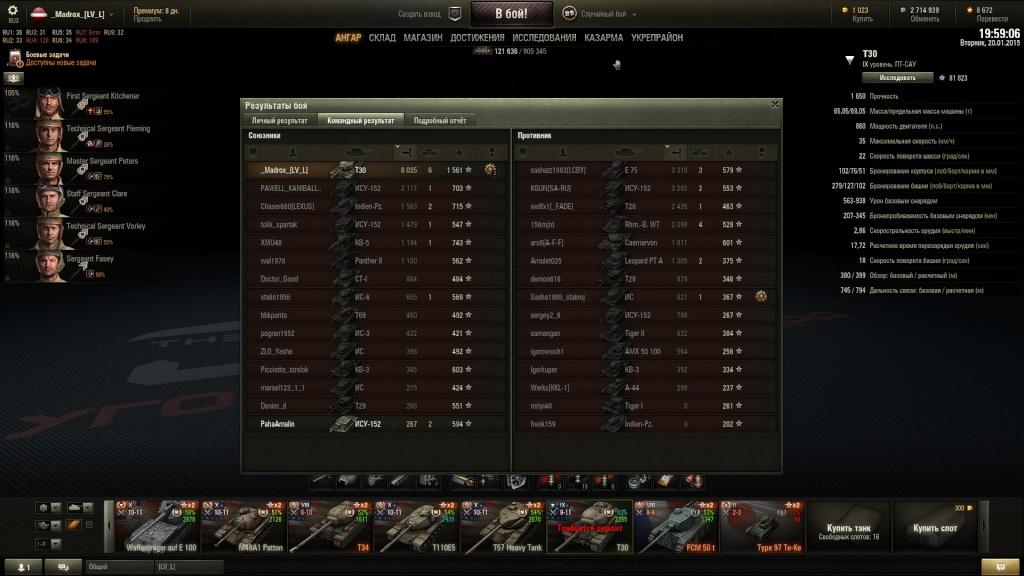 (Master) T30 Shot_023