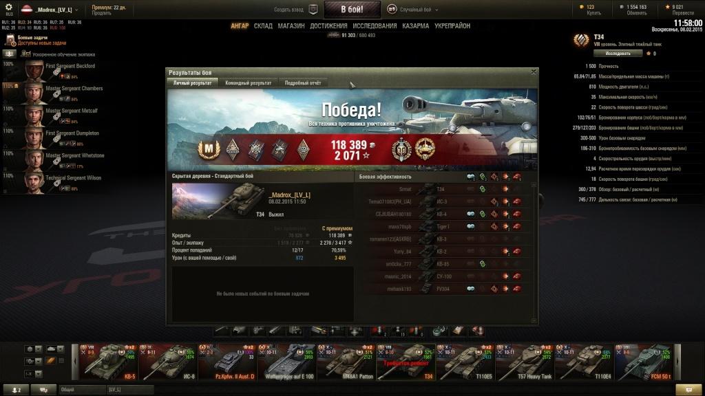 (Master) T34 Shot_027