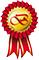 Большие медали 26410