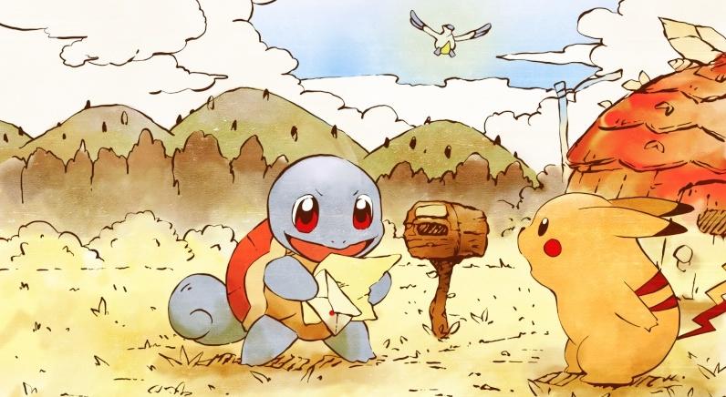 Pokémon Garden
