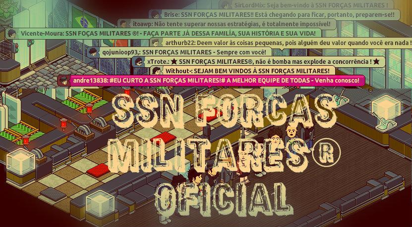 SSN FORÇAS MILITARES® Oficial