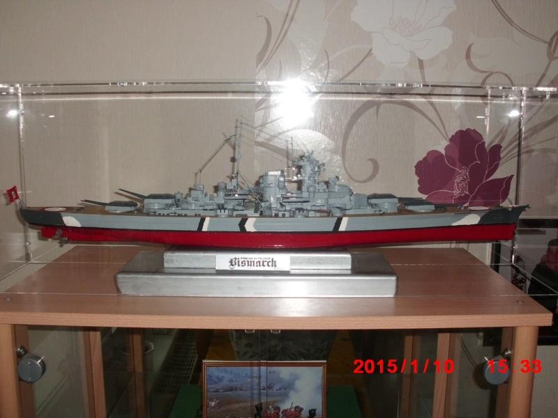 meine erste Tamiya Bismarck 1:350 16012