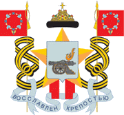 Grand Principality of Smolensk Coat_o10