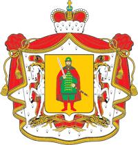 Principality of Ryazan Coat_o11