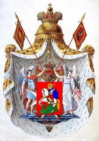 Grand  Principality of Moscow Grande12