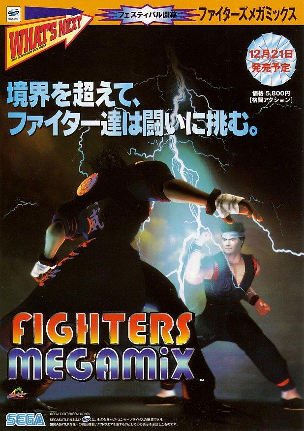 Vos jeux de combat 3D favoris Fighte11