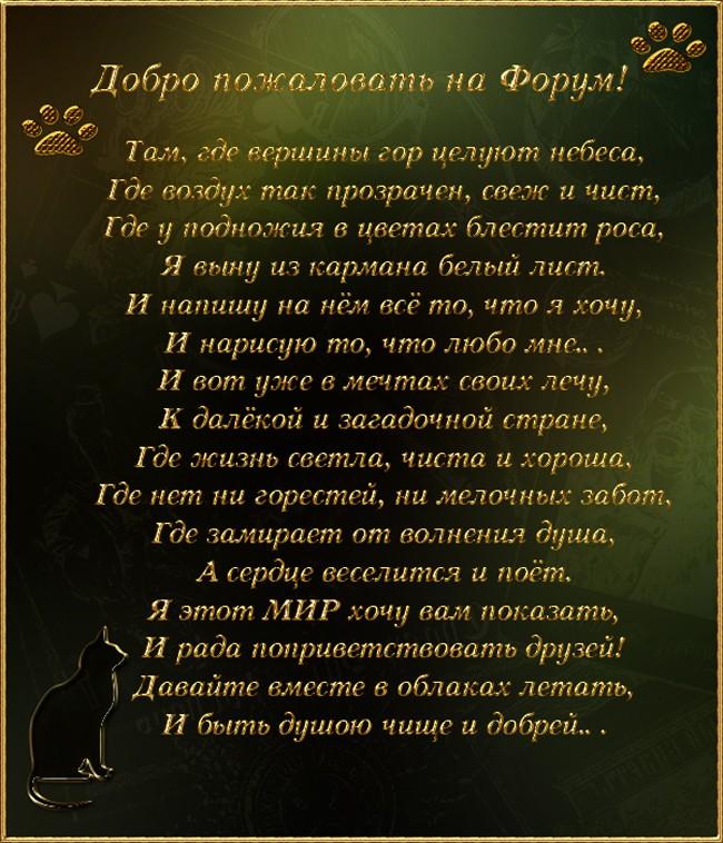 ЛУННЫЙ СВЕТ - ГЛАВНАЯ Iiao11