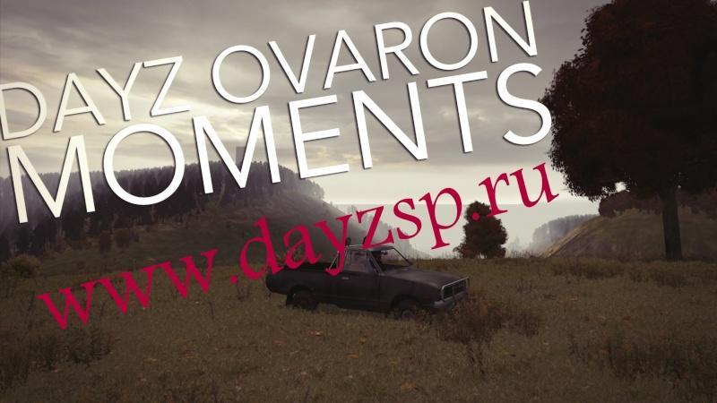 DayZ Last Days (Ovaron) Dayz-110