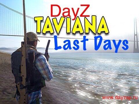 DayZ Last Days (Taviana) Imagta11