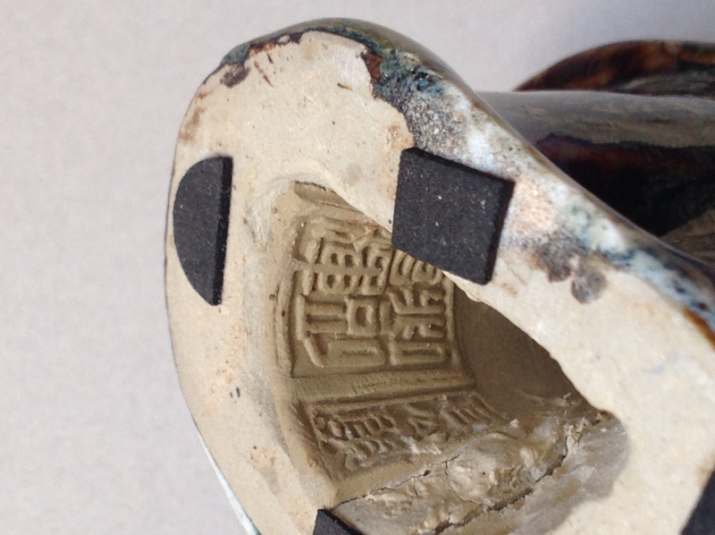Help to identify Japanese/Chinese? Pottery mark Image26
