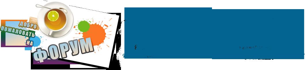 Online-шоппинг Совместные покупки Свердловской области (Нижний Тагил).