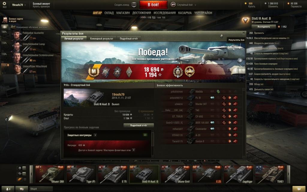 (Master) VI Shot_015