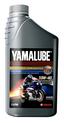 Óleo lubrificante - opções Img-ya10