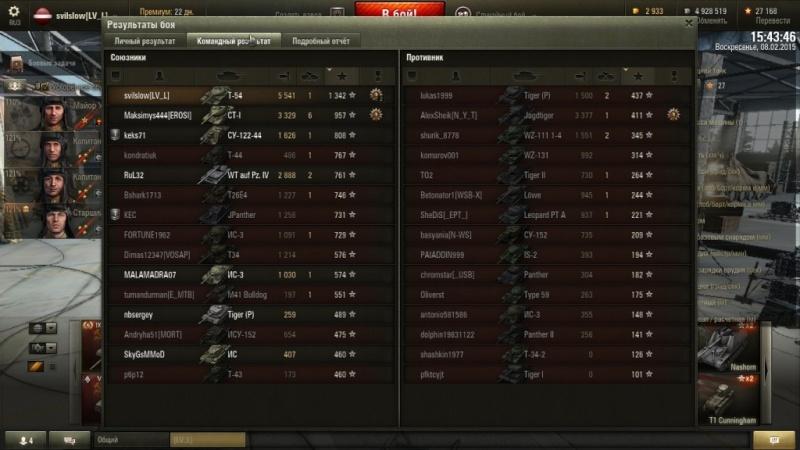 (Master) T54 Shot_018