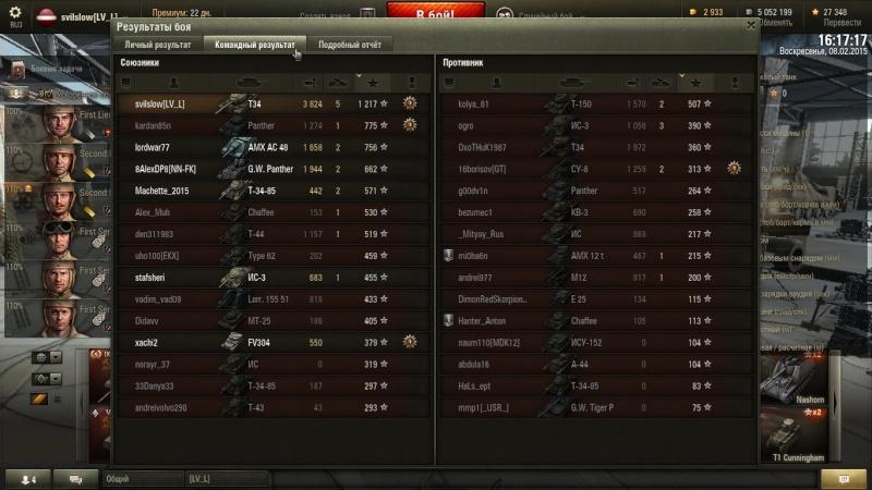 (Master) T34 Shot_020