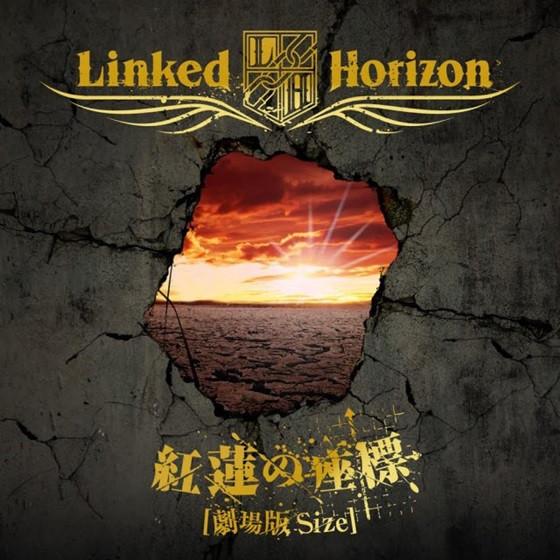 Linked Horizon x Attack on Titan (Movies) Guren-10