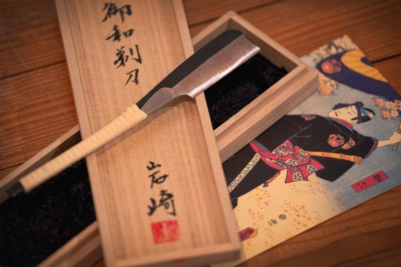 Comment preparer un kamisori - Page 3 Kamiso11