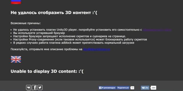 Map 3D ! Captur12