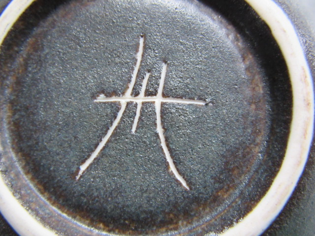 Another unknown mark - bowl with copper on charcoal design Img_2018