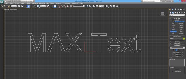 [Débutant] 3ds max - Créer un texte en 3D 310