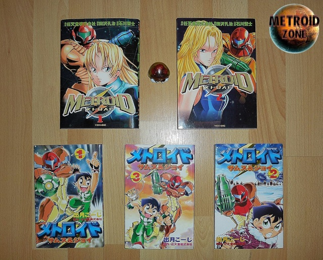 Collection METROID et autre de MuGi-ChoZo 10170710