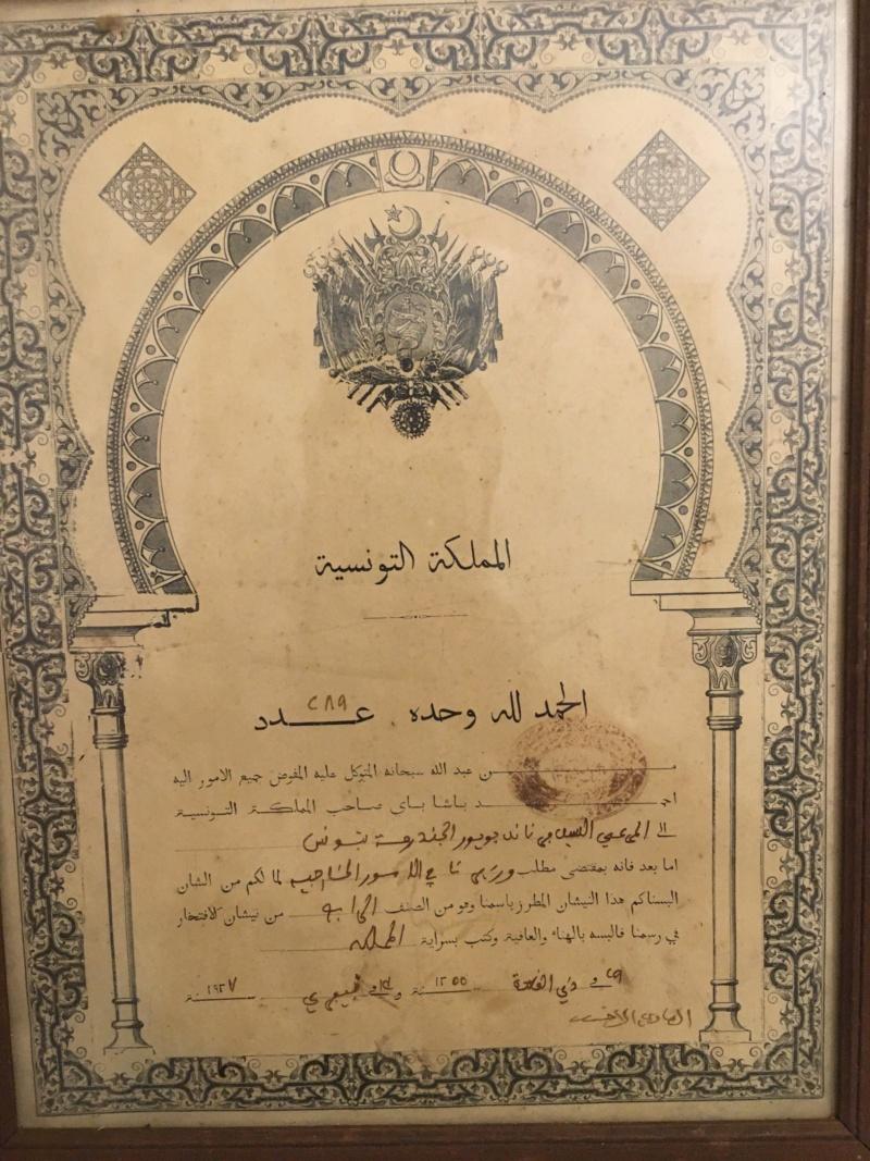 Diplome ordre du Nichan Iftikhar Img_0434