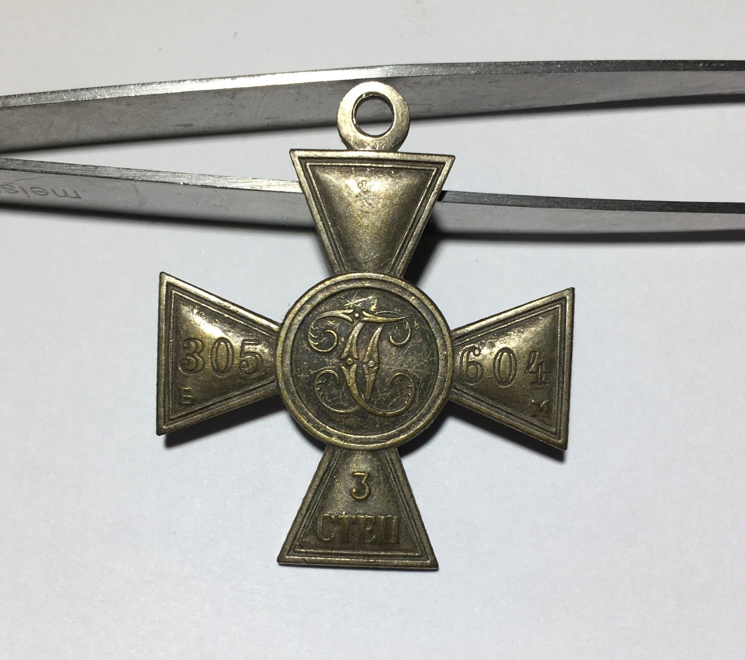 Croix de Saint Georges de 3ème classe Img_0523