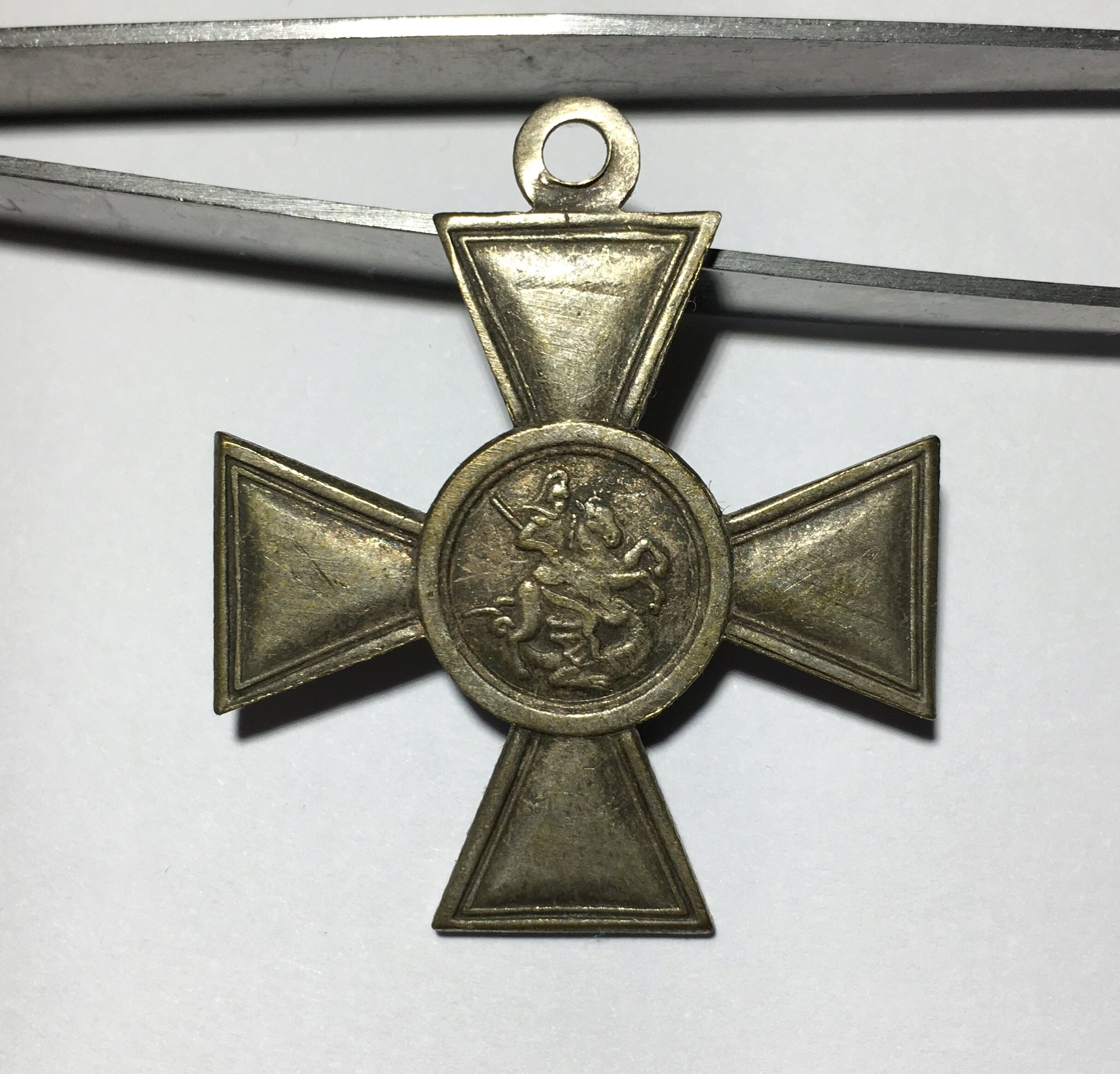Croix de Saint Georges de 3ème classe Img_0524