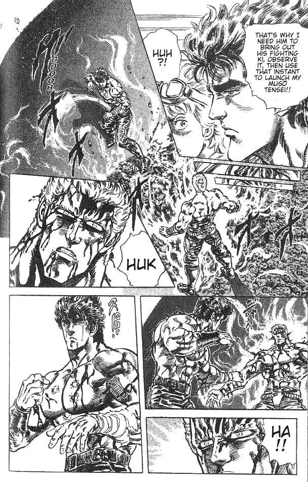 Kenshiro runs a Gauntlet of Toriko (with an exception) 0134-012