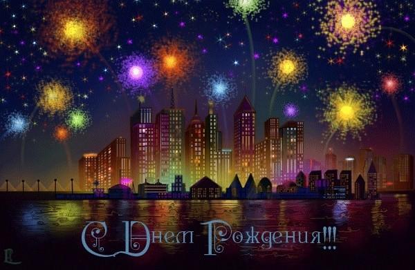 Поздравить с Днем Рождения  *=( ^ - ^ )=* 0_89a111