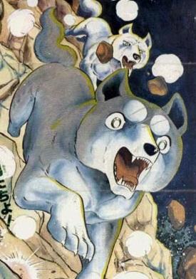 Gin - Legendojen Hopeaturkki Ginyou10