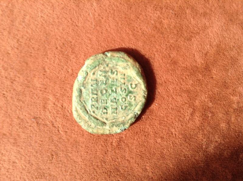 Pièce romaine Img_1515