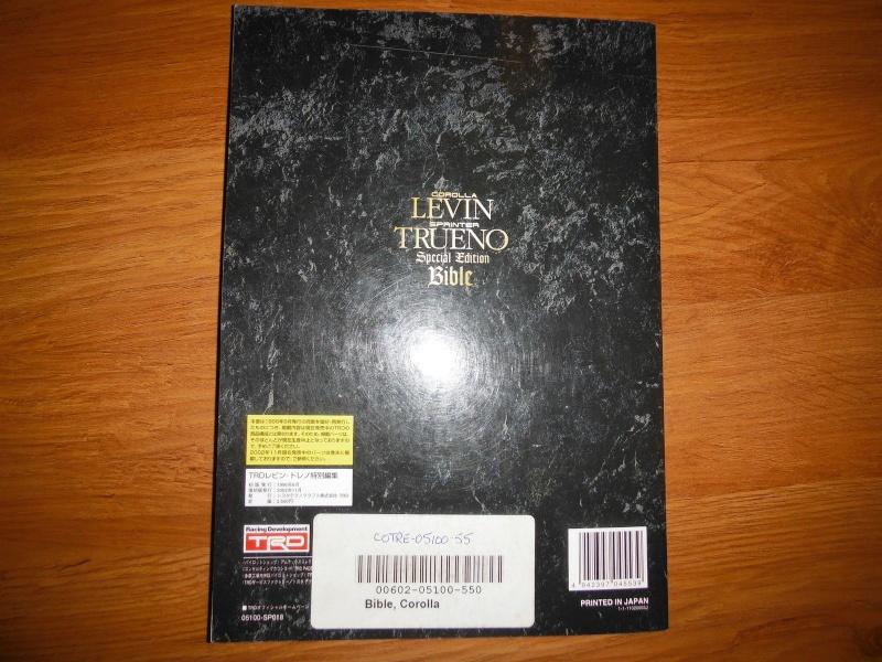 Very Rare TRD Corolla Levin Sprinter Trueno Bible Book _57_210